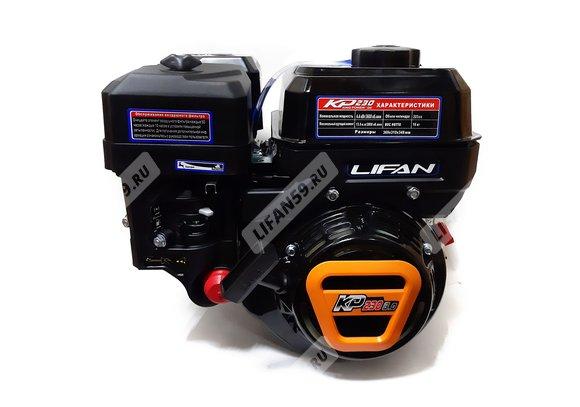 Двигатель Lifan KP230 (12В7А84Вт, вал 19мм)