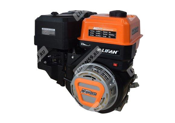 Двигатель Lifan 192F-2T-D (KP460E) (12В11А132Вт)