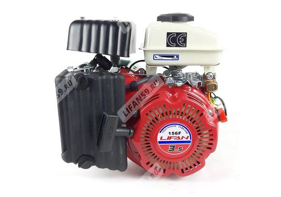 Двигатель Lifan 156F