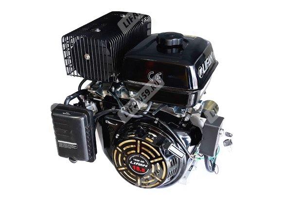 Двигатель Lifan 192F-2D-R (12В18А216Вт)