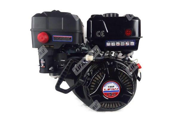 Двигатель LIFAN 190F-X1