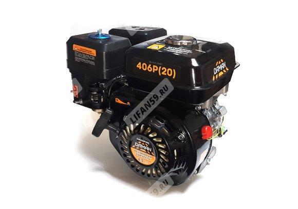 Двигатель Daman 106P