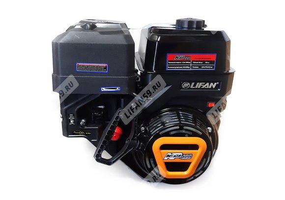Двигатель Lifan KP420