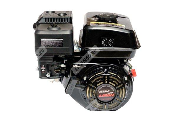 Двигатель Lifan 168F-2 Eco (20мм)