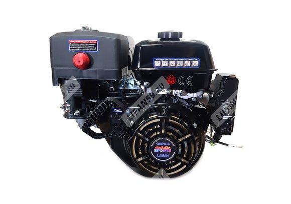 Двигатель Lifan 190FD-S Sport (12В7А84Вт)